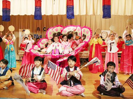 PS 32 초등학교 설날축제 ( PS 32 Lunar New Year Festival )