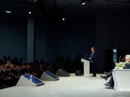ВНОТ – 2020 переносится на II полугодие 2020 года