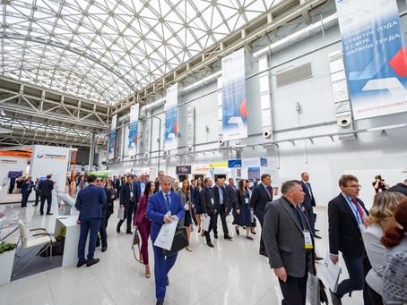 Открыта регистрация на Всероссийскую неделю охраны труда 2020