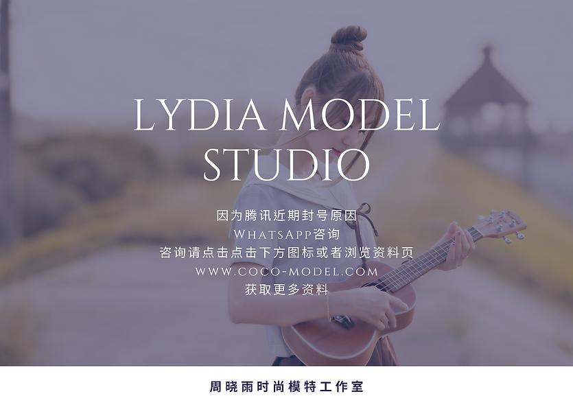 LYDIA MODELstudio (16).png