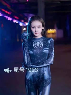 💓你的舞蹈演员女朋友💓北京蜘蛛女侠 小哈尼克孜