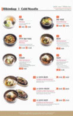 수라비빔밥.jpg