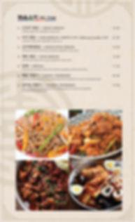 seoul garden menu-2020-07-31-8.jpg