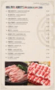 seoul garden menu-2020-07-31-6.jpg