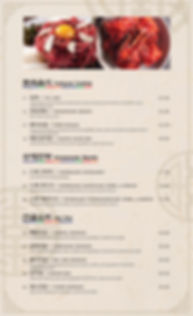 seoul garden menu-2020-07-31-9.jpg