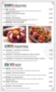 SeoulGarden_menu(optimized)-8.jpg