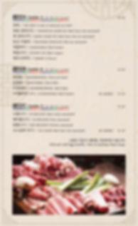 seoul garden menu-2020-07-31-4.jpg