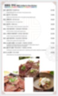 SeoulGarden_menu(optimized)-5.jpg