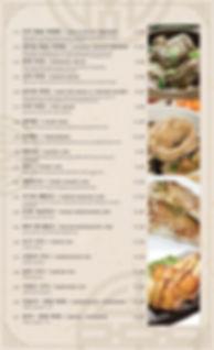 seoul garden menu-2020-07-31-3.jpg