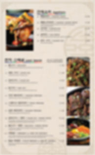 seoul garden menu-2020-07-31-2.jpg