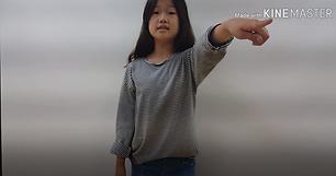 15. 강서연_경기도_양주시_백석초등학교_수상한 전학생_4분30초.png