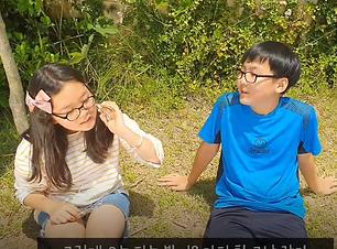 13. 곽유준_거제시_내곡초등학교_연애중_7분49초.png