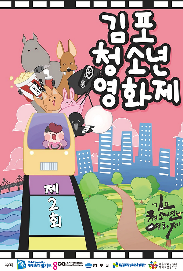 15. 제일고 2학년 김수경.png