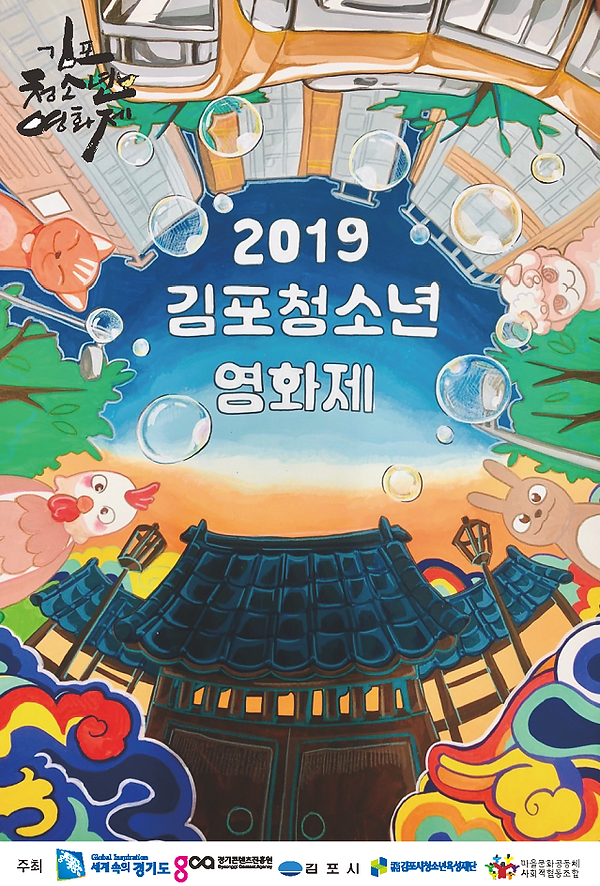 14. 솔터고 1학년 김소원.png