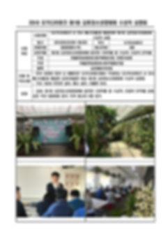 마문공 영화 사업 실적 20190903_페이지_05.jpg