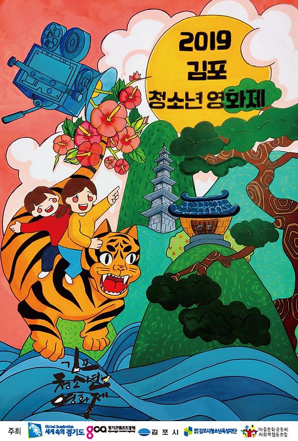 16. 풍무고 1학년 민재원.png