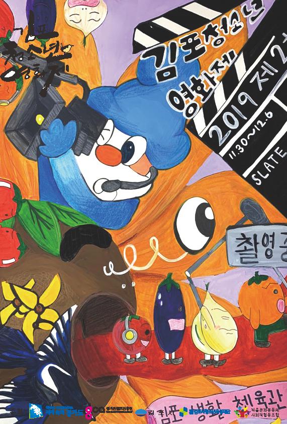 1. 은여울중2 김민정.png