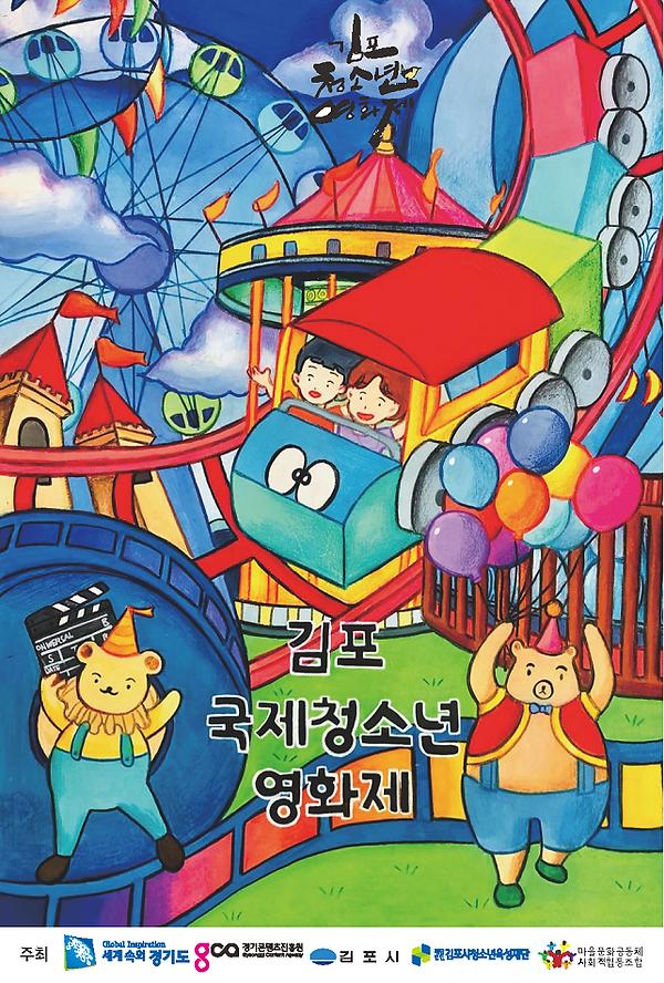 9. 덕신고 2학년 최인선.png