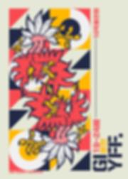 4. 1924 표지.png