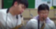 18. 김지호_인천광역시 강화군_강남중학교_지호의오케스트라_2분58초.p