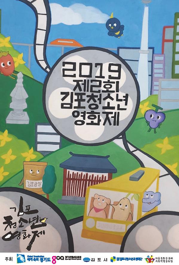 17. 인천세원고 2학년 정현후.png