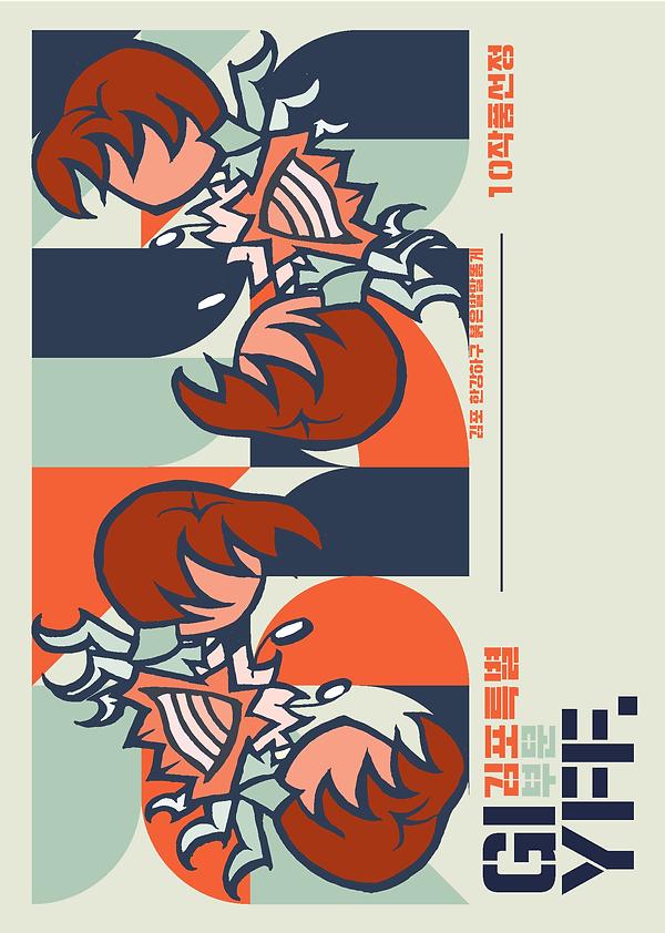 8. 김포 표지.png
