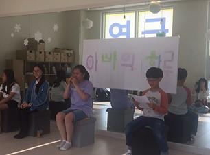 10. 레이아트연기학원 1_김포특별.png