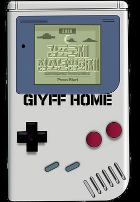 GIYFF 3rd 게임보이 .png