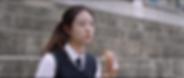 2. 장준엽_서울시_한양대_프라사드_24분11초_비경쟁.png