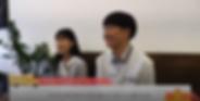 5. 김승원_경기도 하남시_한국애니메이션고_특별한 평범함_19분43초.p