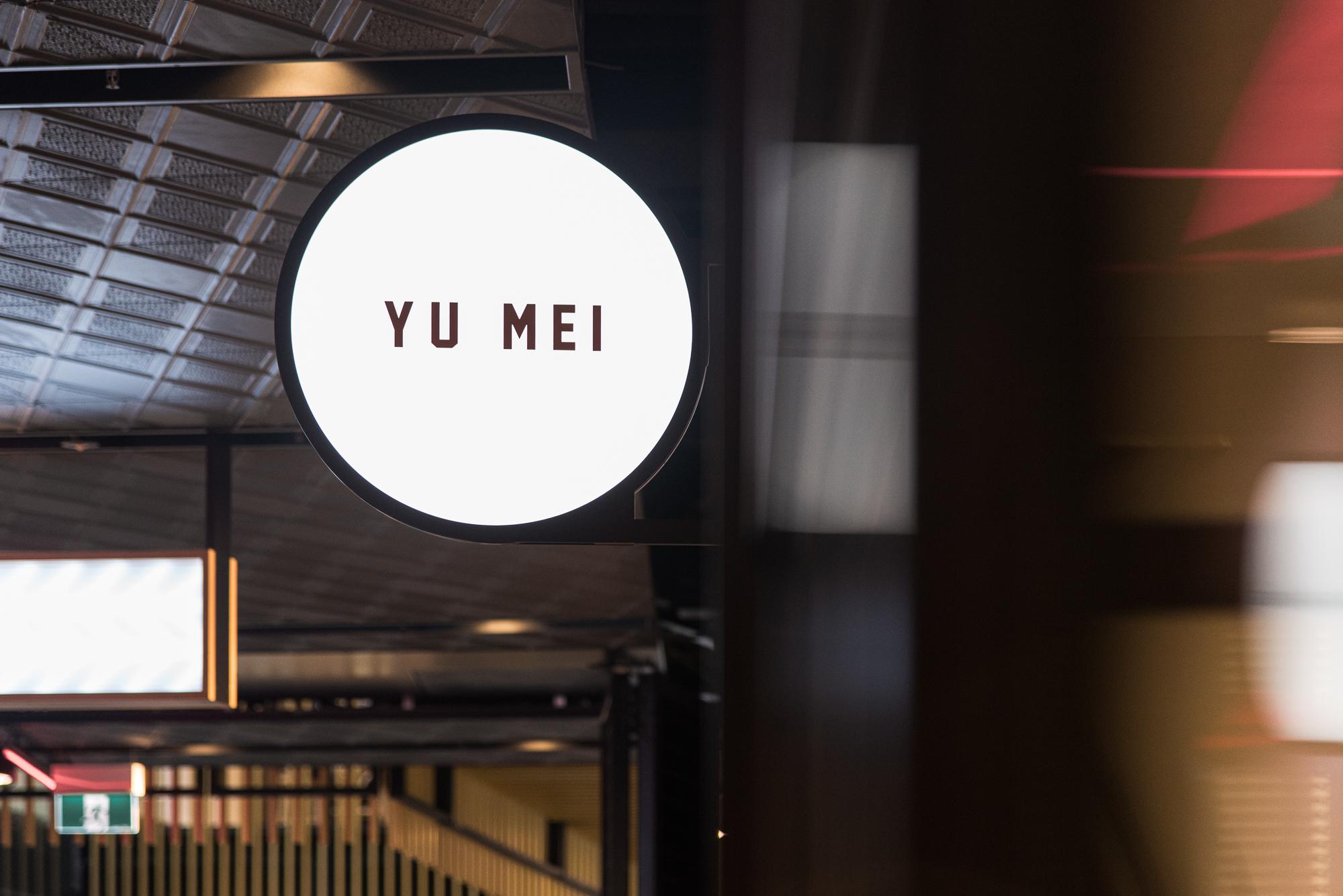 Yu Mei CB-2365
