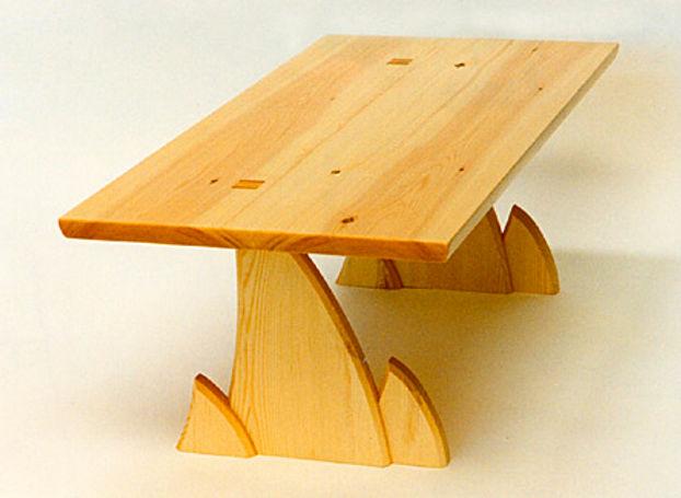 Minarets Coffee Table