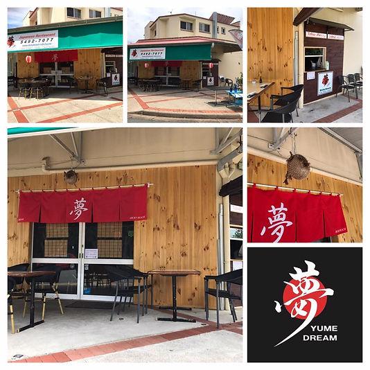 restaurant front .jpg