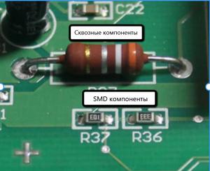 Используйте компоненты для SMD монтажа, для быстрого и  легкого производства, без ручной пайки