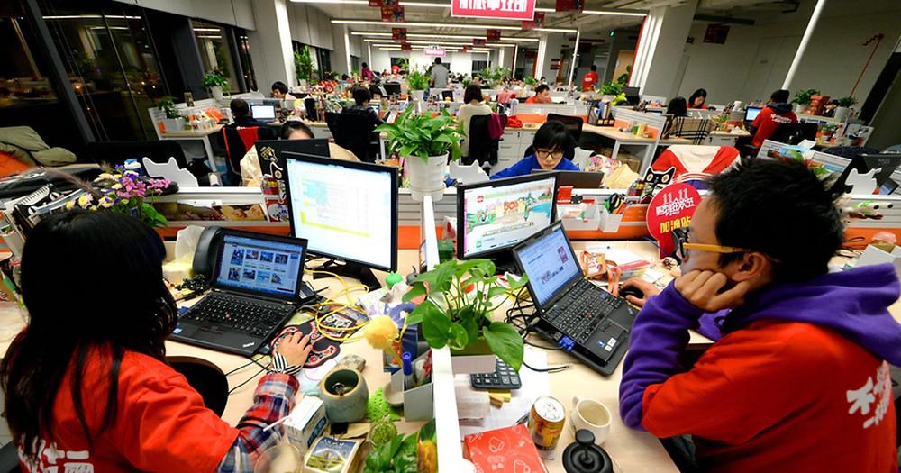 Офис крупной торговой компании в Китае