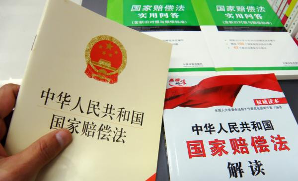 Китайские нормативные требования