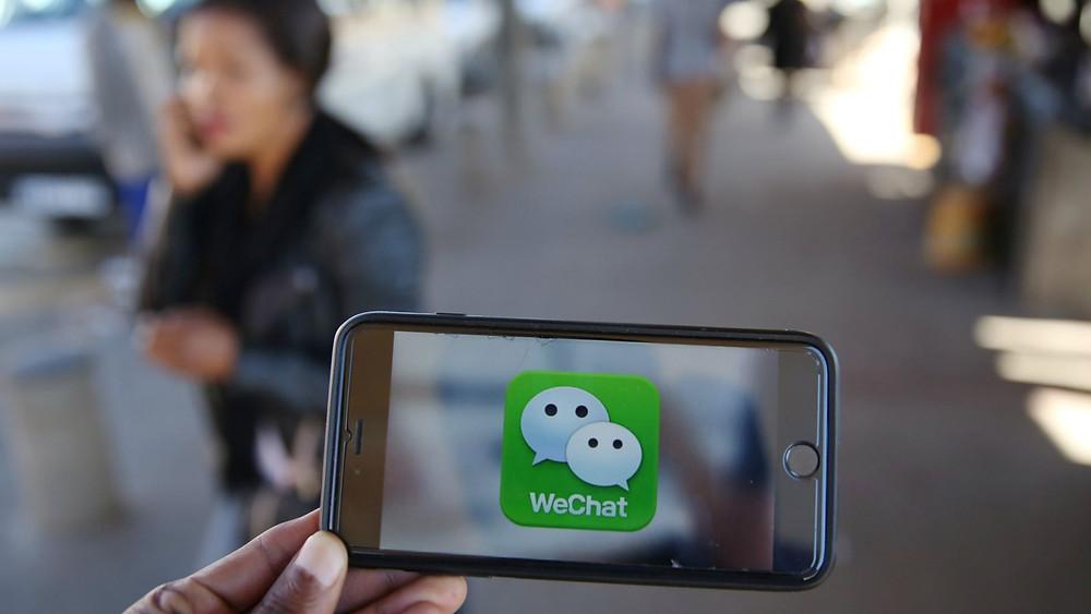 Популярный онлайн мессенджер в Китае