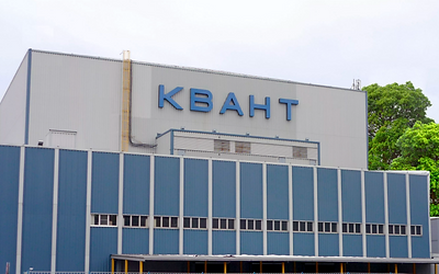 квант.png