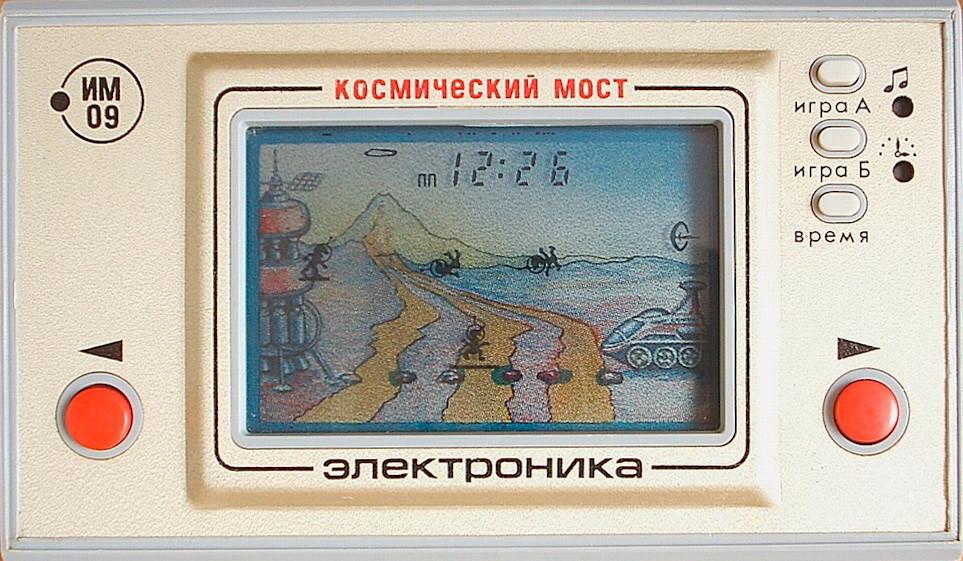 """Популярная игра """"Электроника"""" в СССР"""