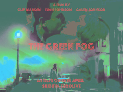 『The Green Fog』
