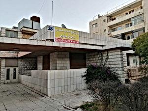 ارض دونمين وعليها فيلا في شارع محمد البشير بالشميساني