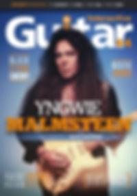 GUITAR INTERACTIVE CHIQUITA.jpg