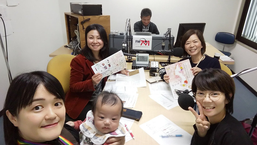 FM791 ときめきセレンティピティ出演 チャレンジャー:葛西江美さん、神田美由紀さん