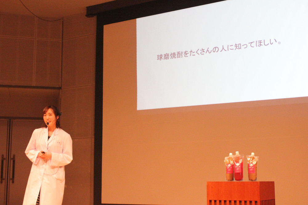 球磨焼酎粕を活用・処理コストを下げて人吉・熊本の力に!