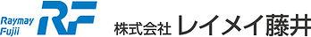 正(株)レイメイ藤井(青・グレー抜き)ol.jpg