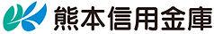熊本信用金庫ロゴ .jpg