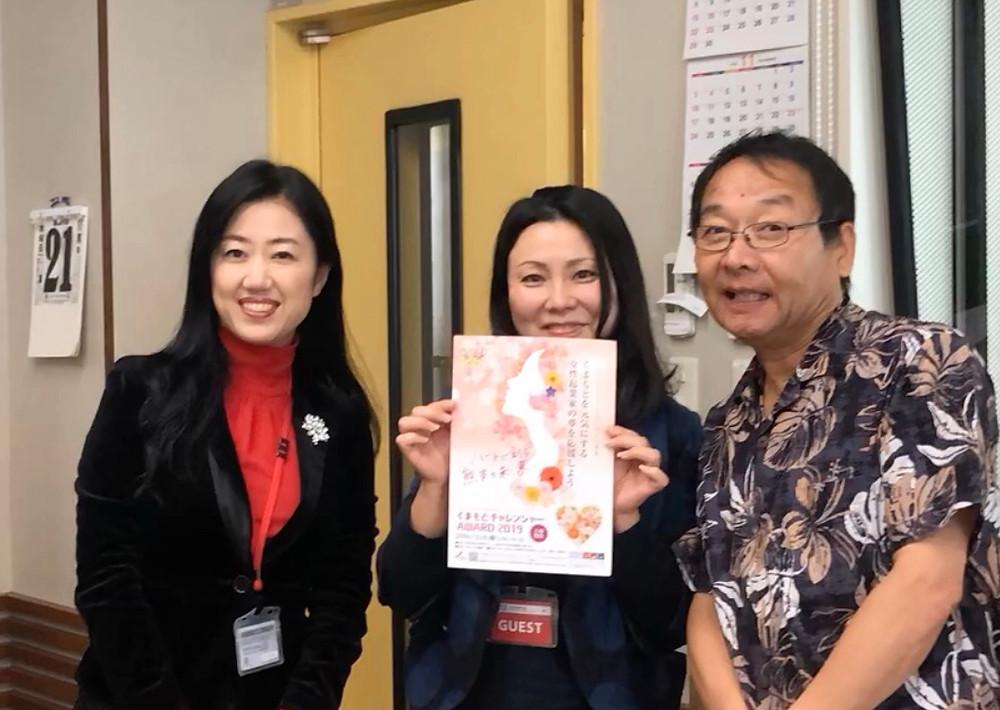 RKKラジオ とんでるワイド大田黒浩一さん、水上清乃さん