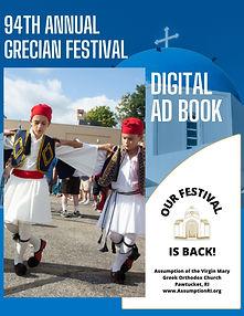 94th Annual Grecian Festival