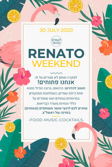 RENATO - Event Graphic