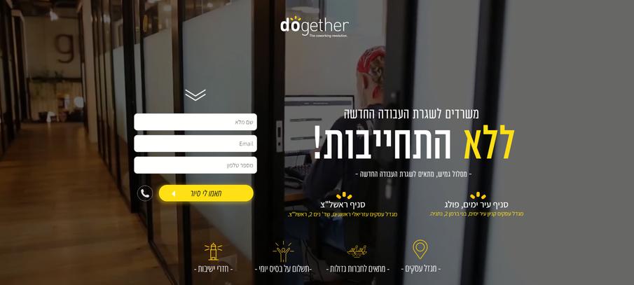 Dogether Landing Page